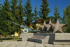 The memorial in honor of the 60th Army (USSR) which liberated the village Yasnogorodka (Ukraine) in 1943.jpg