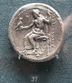 The mints of Alexander the Great - Copper denomination (3542683239).jpg