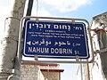 The old commercial center- Nahum Dobrin St (2).JPG