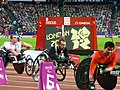 The racers preparing for the Mens 200m T53 final (9375650987).jpg