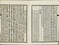 Three Hundred Tang Poems (87).jpg
