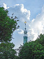 Three star tower (14883144606).jpg