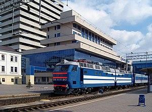 Tikhiy Don (train) - The Tikhiy Don at Rostov-Glavny railway station, Rostov-on-Don.