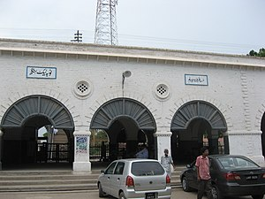 Toba Tek Singh Train Station.jpg