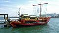 Tokyo Cruise Ship Atakemaru.jpg