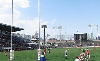Japan Sevens - South Africa vs Wales at the 2012 Tokyo Sevens