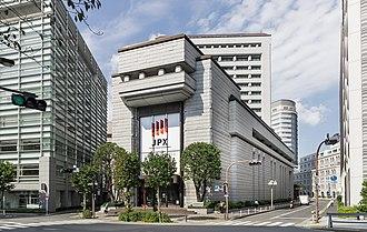 Tokyo Stock Exchange - Tokyo Stock Exchange main building (2018)