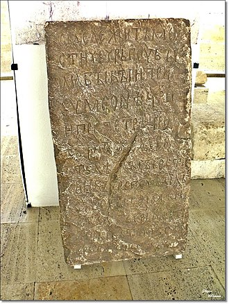 Early Cyrillic alphabet - Image: Tomb stone of Mostich Boyla