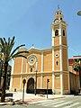 Torrent. Església de Sant Lluís Beltran. Portada 2.jpg