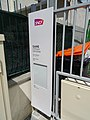 Totem informatif gare T11 Express d'Epinay-sur-Seine.jpg