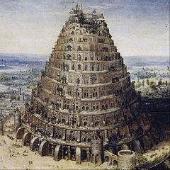 Tower of Babel cropped square