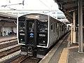 Train for Nogata Station at Orio Station.jpg