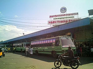 Central Bus Station, Tiruchirappalli - Wikipedia