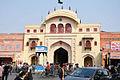 Tripolia Gate.jpg