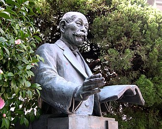 Tsubouchi Shōyō - Bust of Tsubouchi Shōyō at the Tsubouchi Memorial Theatre Museum, which was named in his honour