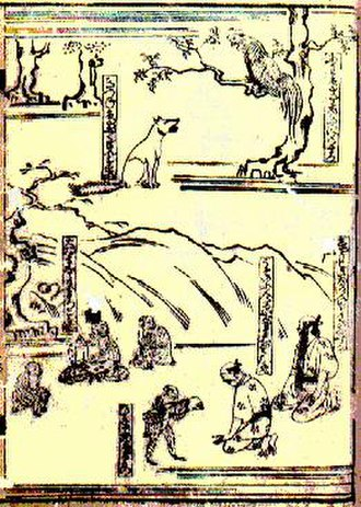 Aesop - Aesop shown in Japanese dress in a 1659 edition of the fables from Kyoto
