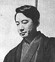 津村秀夫 - Wikipedia