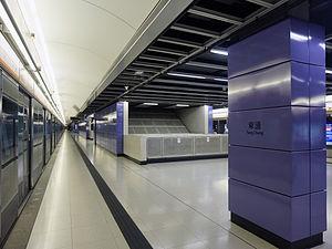 Tung Chung Station - Image: Tung Chung Station 2013 07