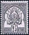 Tunisia 1888 Sc5.jpg