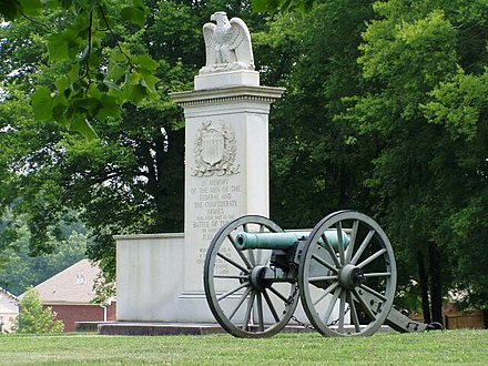 An artillery piece in the monument commemorating the 1864 Battle of Tupelo (American Civil War). Tupelo NBS Monument.jpg