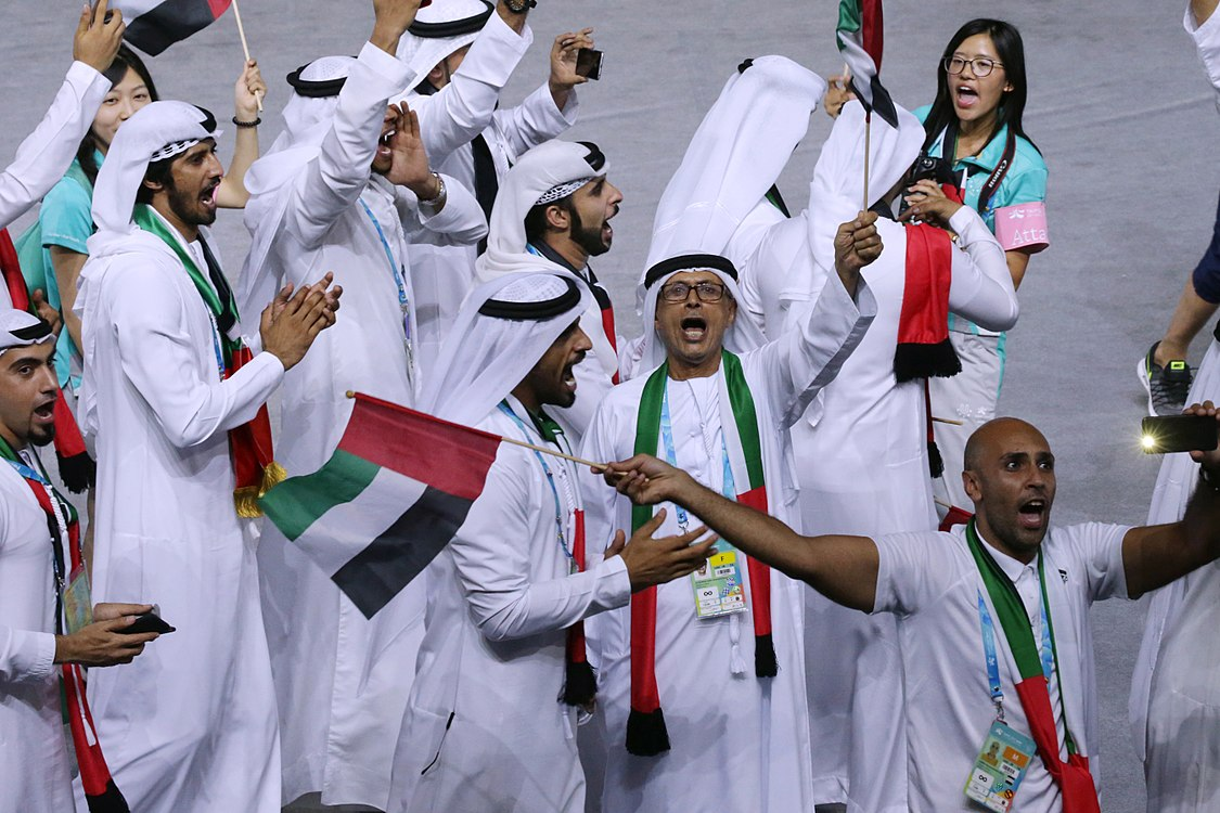 UAE athletics on 2017 Summer Universiade Opening Ceremony.jpg