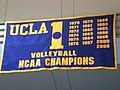 UCLA Men's Volleyball Championships Banner Flying in the Rafters of Pauley Pavilion.jpg