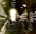 UNMSM Salón General 1866.jpg