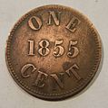 USA FISHERIES and AGRICULTURE 1855 -ONE CENT TOKEN a - Flickr - woody1778a.jpg