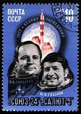 USSR stamp Soyuz-24 1977 10k.jpg