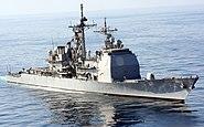 USS Gettsyburg (CG-64) Operation Enduring Freedom
