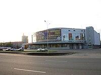 Ufa Arena.jpg
