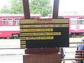 Uherské Hradiště, nádraží, infotabule.jpg