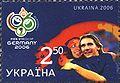 Ukrainian Stamp Fifa Wold Cup Shevchenko.jpg
