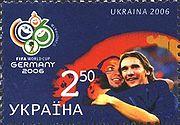 Сборная Украины 180px-Ukrainian_Stamp_Fifa_Wold_Cup_Shevchenko