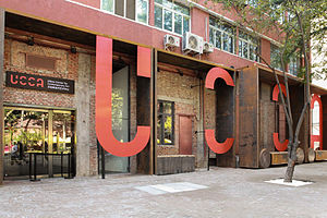 Ullens Center for Contemporary Art - Image: Ullens Center for Contemporary Art (UCCA)