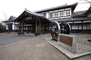 Nijō Station (Kyoto) - Former Nijō Station building now at Kyoto Railway Museum