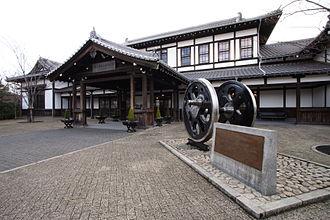 Nijō Station (Kyoto) - Former Nijō Station building now at Kyoto Railway Museum