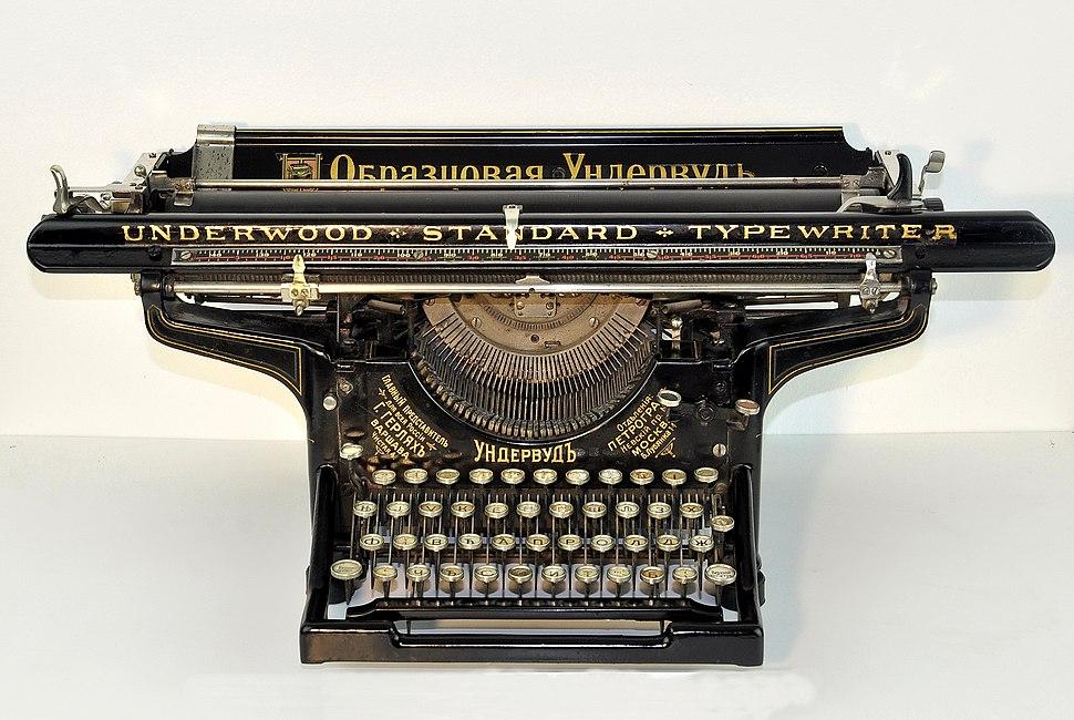 Underwood Standard typewriter with Serbian keyboard