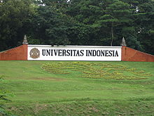 Universidad de Indonesia.JPG