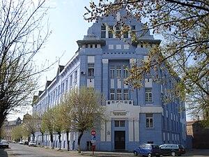 Petru Maior University of Târgu Mureș - Image: Universitatea Petru Maior Targu Mures