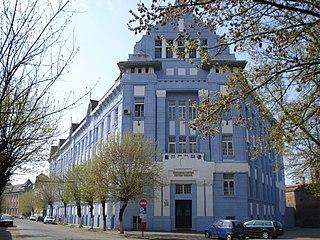 Petru Maior University of Târgu Mureș