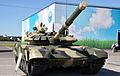 Upgraded T-72 02.jpg