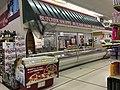 Urbanna Market - Urbanna, VA (36718401670).jpg