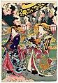 Utagawa Kunisada II - Courtesans on Parade.jpg