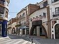 Vélez-Málaga street.jpg