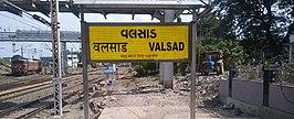 Valsad railway station