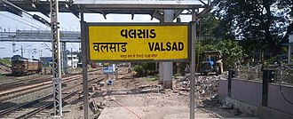 Valsad district - Valsad Railway Station