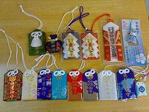 Omamori - Various omamori from different shrines