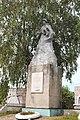 Velykyi-Hlybochok-pam-II-svitova-14090424.jpg
