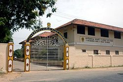 Vembady Girls' High School.jpg